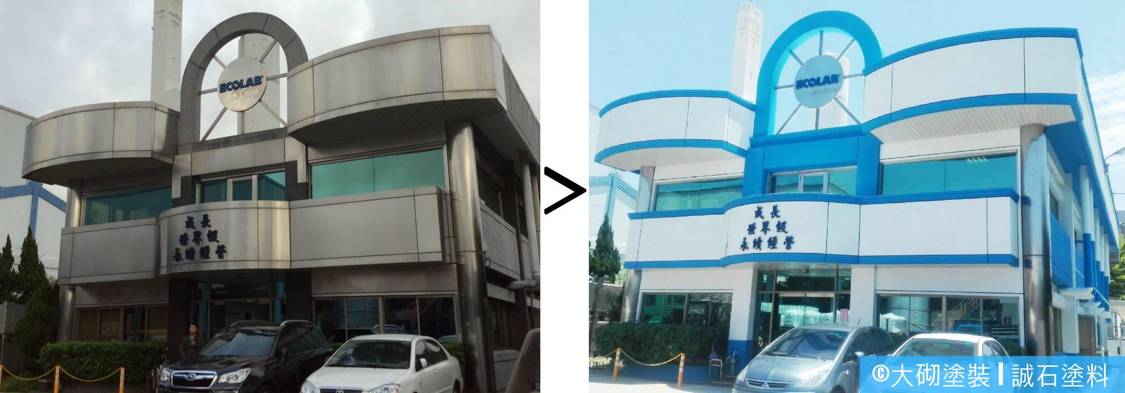 外牆翻修 實際案例-新竹