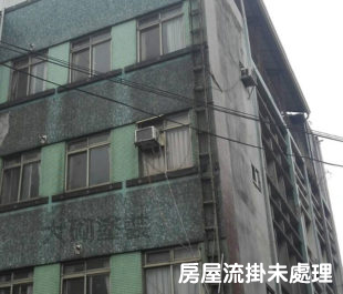 building-materials-of-exposed-wall-2磁磚髒污-nvczao44ustvf4hugrdjxvhdprrn8ck8ecn0tyq28q